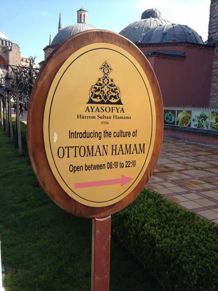 hamamms