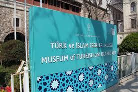 turk museum